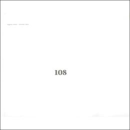Евгения Емец. 108