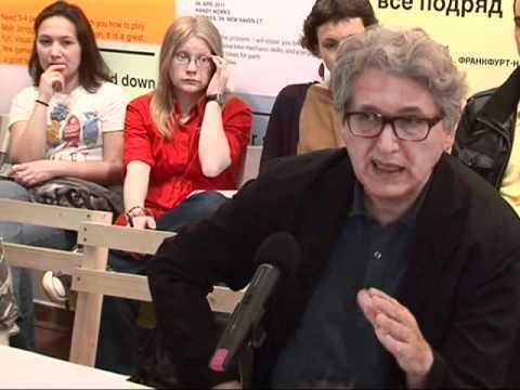 Лекция Бориса Гройса, Презентация издательской программы e-flux